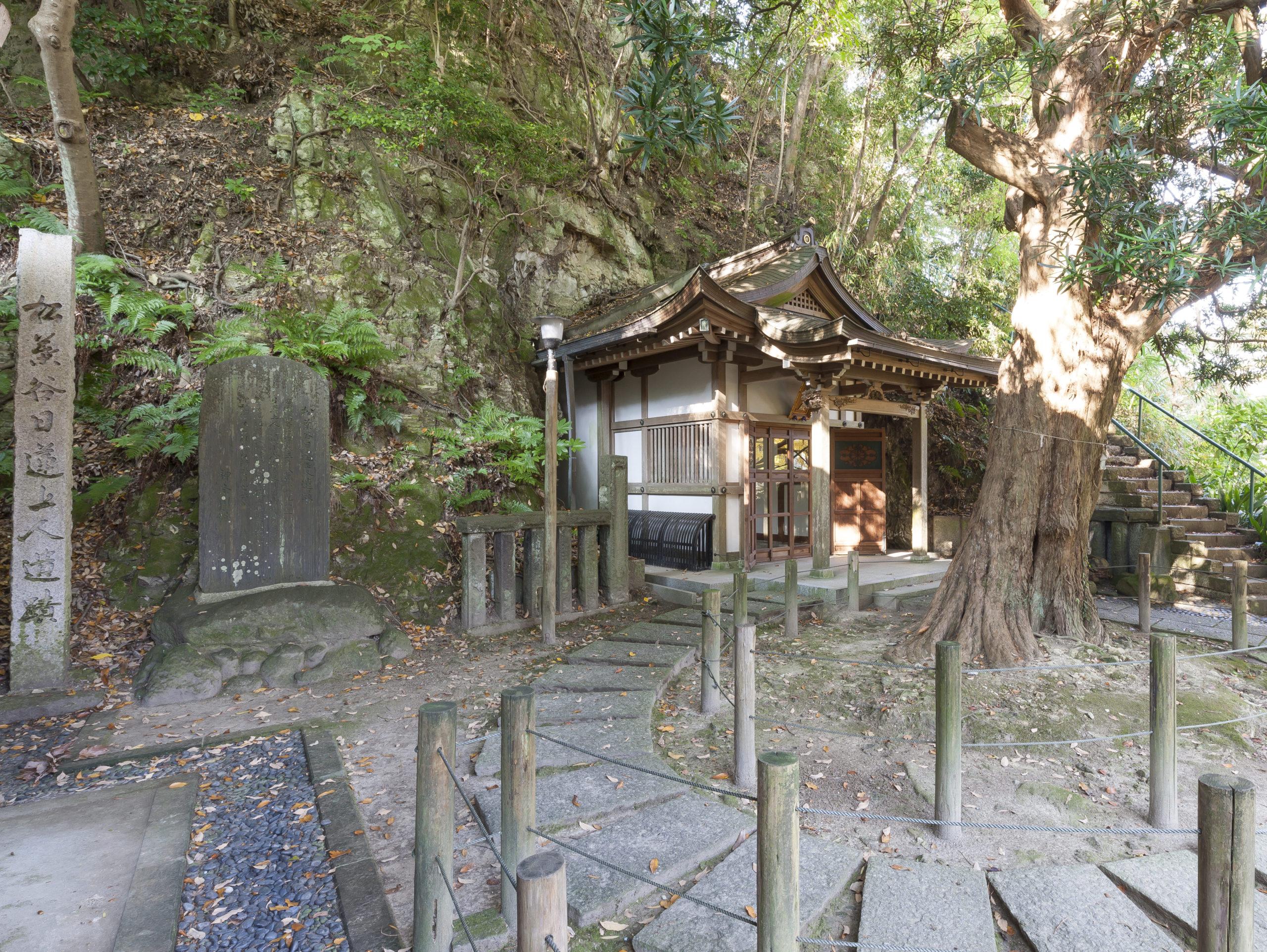 安国論寺の熊王殿